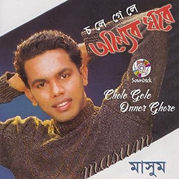 Chole Gele Onner Ghore
