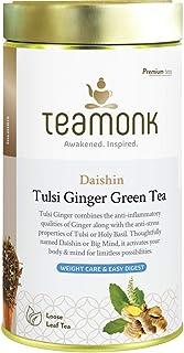 Teamonk Daishin Blue Mountain Basil Tulsi Green Tea Loose Leaf (100 Cups) | 100% Natural Tulsi Tea | Ancien...