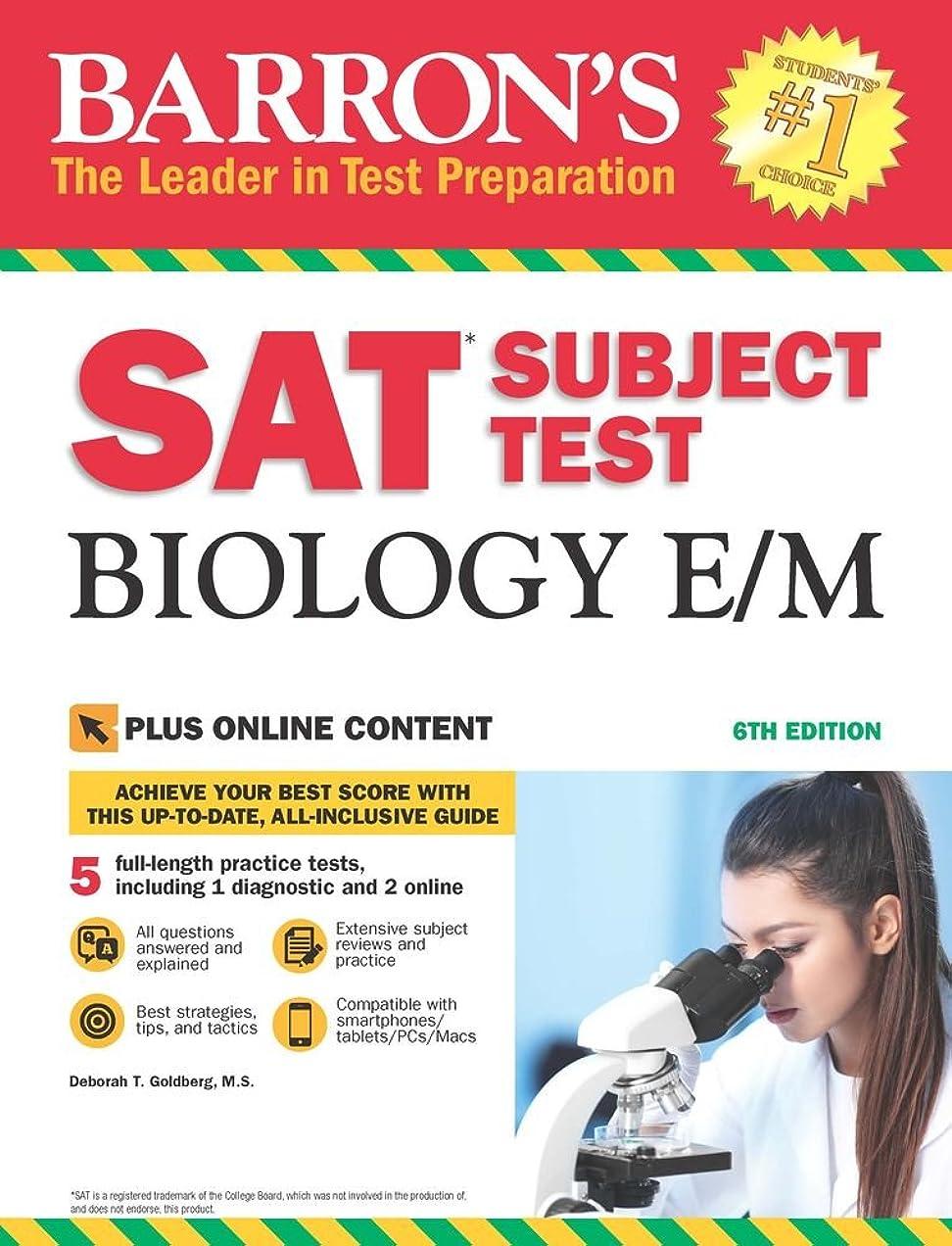 光沢蛇行立場Barron's SAT Subject Test Biology E/M (Barron's Test Prep) (English Edition)