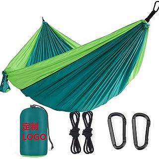 Hamac Extérieur Camping Camping Voyages D'agrément 270*140 Vert + Vert