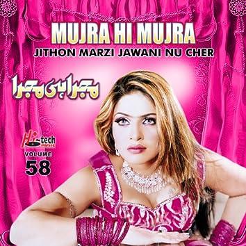 Jithon Marzi Jawani Nu Cher (Mujra Hi Mujra), Vol. 58