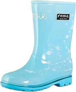 Roma Kids ABEL Classic Rain Boots