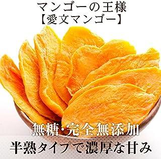 [個包装タイプ新仕様] 600g 台湾愛文ドライマンゴー 半生 砂糖不使用 アップルマンゴー 日本でも高級品種「アーウィン種」 無糖 無着色 無添加