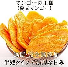 [個包装タイプ新仕様] 台湾愛文ドライマンゴー 200g 半生 砂糖無添加 アップルマンゴー 日本でも高級品種 アーウィン種
