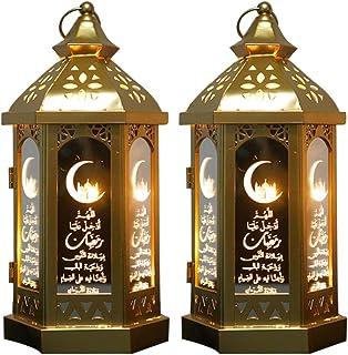 Uonlytech 2Pcs Candle Lantern Muslim Ramadan Lanterns Golden Hollow out Lantern Party Ornaments for Eid Ramadan Festival D...
