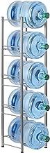 LIANTRAL DB053 Jug Holder Water Bottle Storage Rack, 5-Tier, Silver