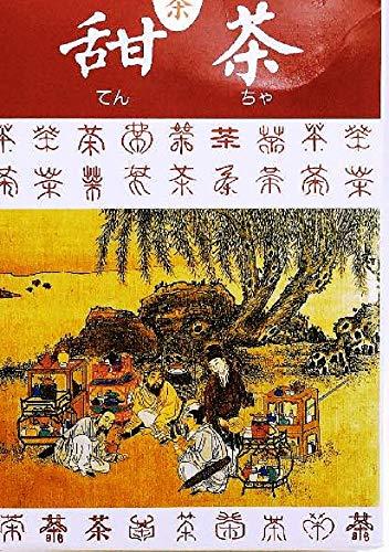 丸成商事 甜茶ティーバック 60g ×2袋 ティーバッグ