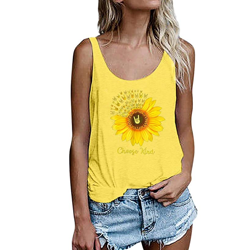 Toponly Sunflower Print Comfortable Tank Tops I Love You 3000 Sweet Simple Yoga Woman Tops Sports Racerback Elastic Sleeveless for Fitness Gym Plus Size