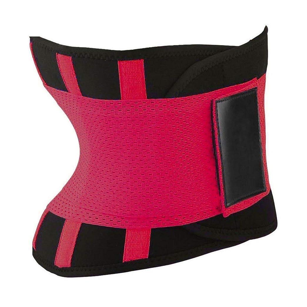 後ろ、背後、背面(部刺激する矢快適な女性ボディシェイパー痩身シェイパーベルトスポーツレディースウエストトレーナーニッパー制御バーニングボディおなかベルト - ローズレッドM