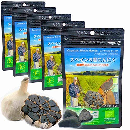 ソーキ 熟成 黒にんにく 有機 JAS 認証 オーガニック 健康食品 60g ×5パック
