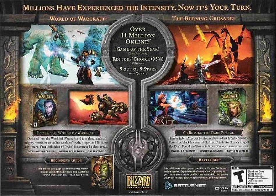 旧正月プレゼンター代表してWorld of Warcraft Battle Chest (輸入:北米版)