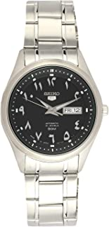 Seiko Watch for Men, Stainless Steel, SNKP21J