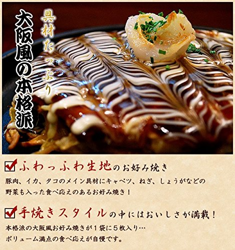F・Bクリエイト『関西風お好み焼き』