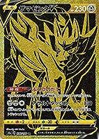 ポケモンカードゲーム剣盾 s4a ハイクラスパック シャイニースターV ポケモン ザマゼンタV UR ポケカ 鋼 たねポケモン
