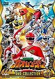 百獣戦隊ガオレンジャー DVD COLLECTION VOL.2 <完>
