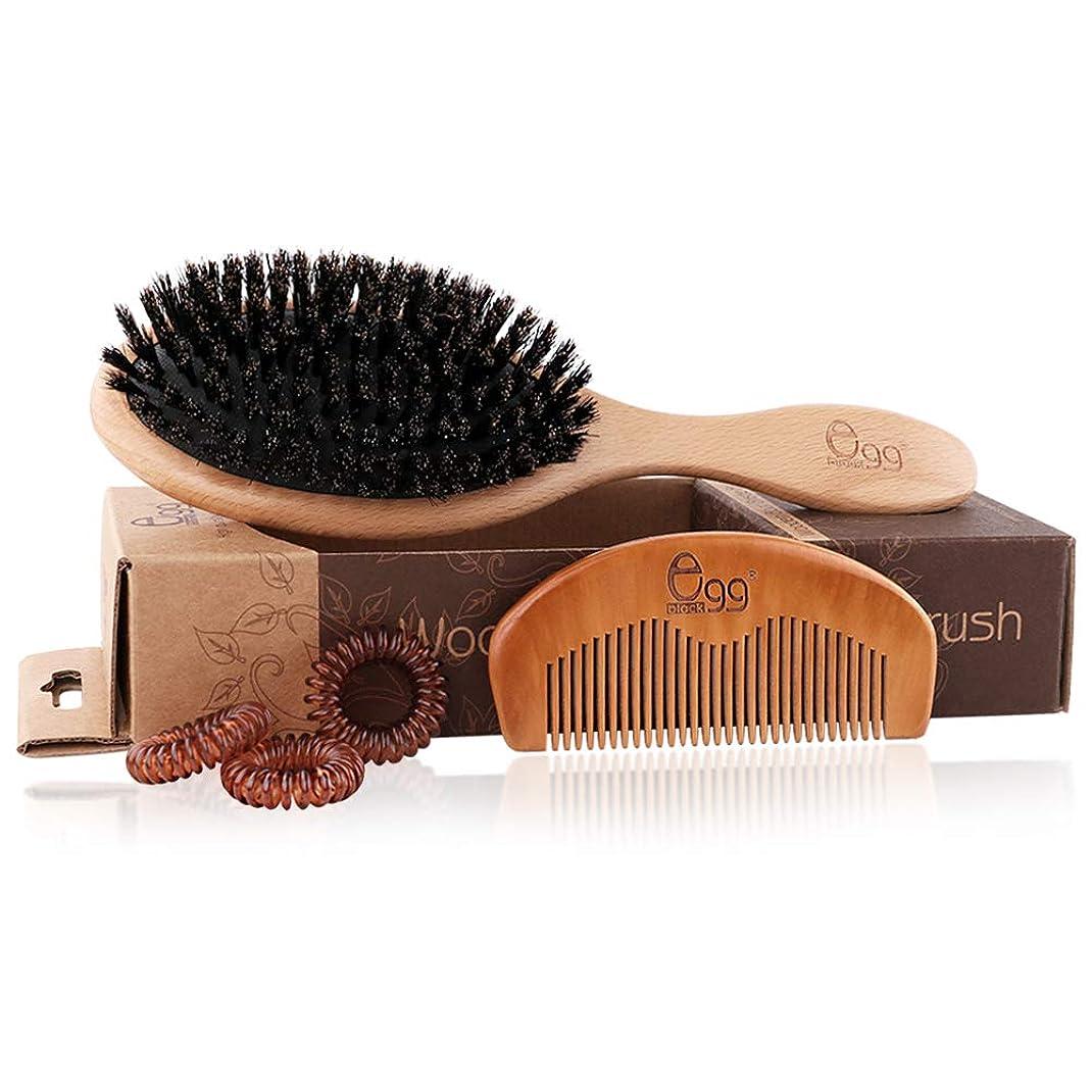 ミリメーターパーティー良いヘアブラシ セット 豚毛くし 木製櫛 美髪ケア 髪質改善 光沢感 ヘア保護 静電気防止 豚毛とナイロン混雑 くし ヘアリング