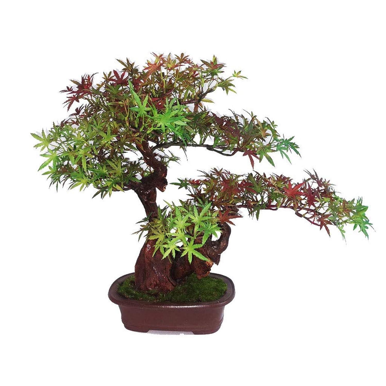 手荷物ヶ月目味付け人工盆栽の木 中国風造花人工盆栽家庭用家具、人工レッドメープルフェイクグリーン植物、鉢植えのリビングルーム、屋内植物の装飾、造園家具 人工植物