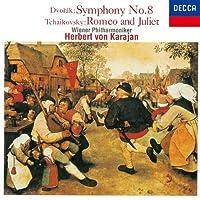 ドヴォルザーク:交響曲第8番、他