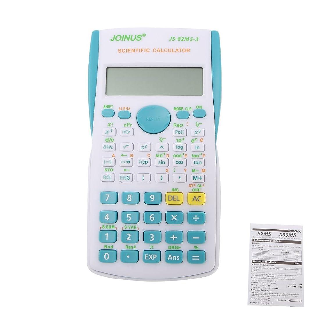 臭いパッチ悪党Fang Sky Scientific Calculator、学生240機能2ライン表示12デジタル電子Scientific Calculator (ブルー)