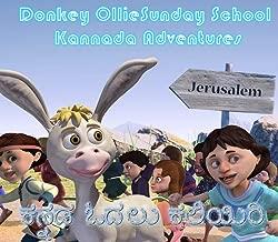 Donkey Ollie Sunday School Adventures Kannada: Learn to Read Kannada (English Edition)
