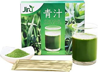 Aojiru Green Japanese Superfood | Antioxidant, Digestive Enzyme & Probiotic Blends | Bamboo Leaf, Young Barley, Matcha | Portable Powdered Drink Packets (30 Day Supply)