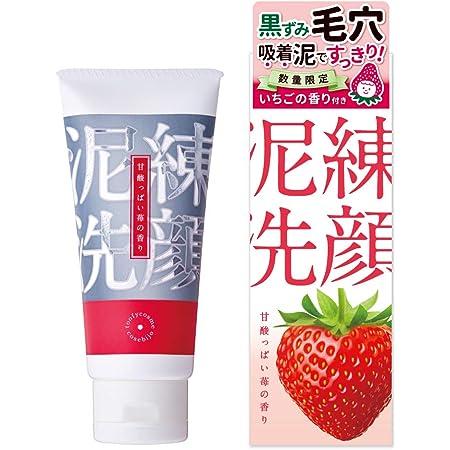 泥練洗顔 香り付き 120g (甘酸っぱい苺の香り)