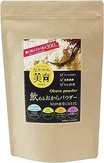国産大豆100% 超微粉 おからパウダー 国産 ( 300メッシュ ) 450g なかから美育 無添加 大豆 ソイプロテイン 置き換えダイエット (チャック付き袋)