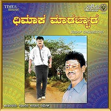 Dhimaka Madabyada