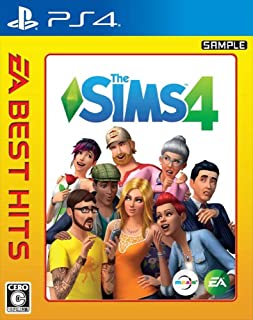 EA BEST HITS The Sims 4 - PS4