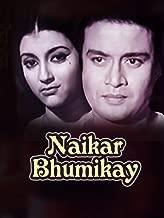 Best aparna sen directed movies Reviews