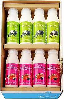 【北海道牧家Bocca 飲むヨーグルト&ラッシーセット200ml×8本】FOODEX JAPAN2014にて『ご当地ヨーグルトグランプリ』で最高金賞を受賞。北海道伊達市の酪農家さんで生産された生乳の旨味を、飲むヨーグルト&ラッシーにつめ込みました。