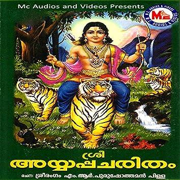 Sree Ayyappa Charitham