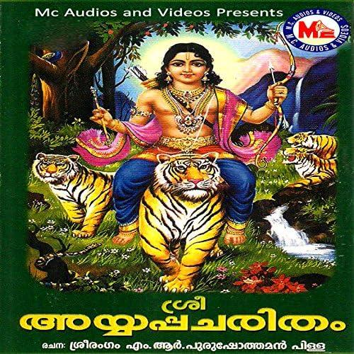 Athirunkal Vasudevan & Neha. P .R .S