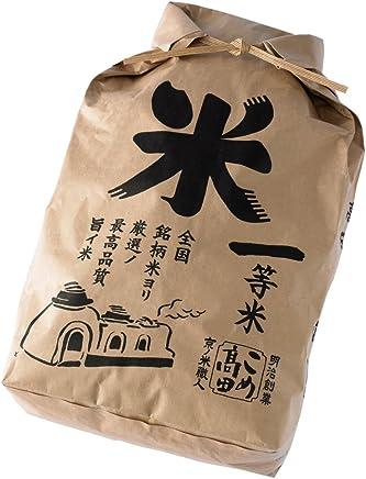 特別栽培米 新潟県佐渡産 コシヒカリ 7分つき(4.65kg×2袋 真空パック) 30年産