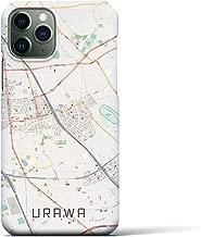 【浦和】地図柄iPhoneケース(バックカバータイプ・ナチュラル)iPhone 11 Pro 用 <全国300以上の品揃え> シンプル おしゃれ 大人 個性的 耐衝撃素材のiPhoneカバー(アイフォンケース アイフォンカバー スマホケース スマホカバー)