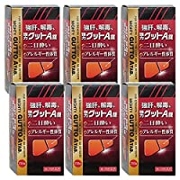 【第3類医薬品】強肝、解毒、強力グットA錠 230錠×6