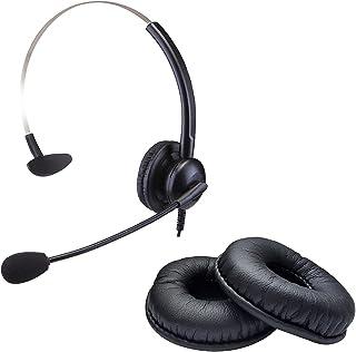 VOPTECH 【国内正規品】 テレワーク用ヘッドセット UC308 + 専用耳パッド(スムース)付き [業務 / 法人] USB ノイズキャンセリング マイク付き 1年間メーカー保証