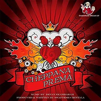 Cheppana Prema (Confessions of Love)