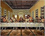 Artediseño La dernière Cène Jésus-Christ Da Vinci - Affiche religieuse murale Art Print (16x20)