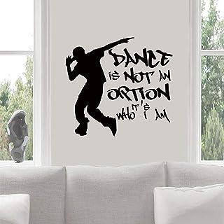 现代墙贴报価酷街头舞嘻哈男單房间苗圃鵺雳舞励志Diy贴花卧室乙烯基装饰42X42Cm