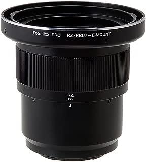 Best mamiya rb67 lens adapter Reviews