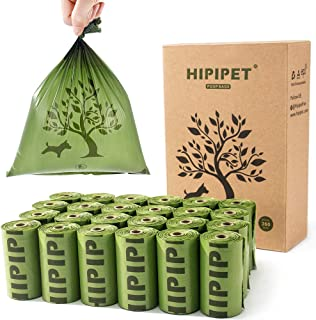HIPIPET Biodegradable Holder Thicker Tougher