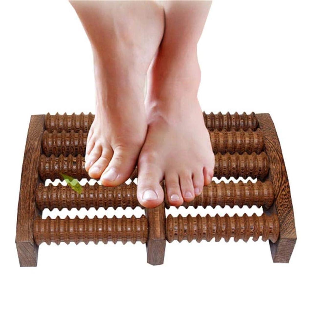 エステート仮定具体的に木製足裏マッサージローラーは、足底筋膜炎の治療のために圧力/かかととアーチの痛みを和らげ、筋肉と足のマッサージャーをリラックスさせます (Color : B)