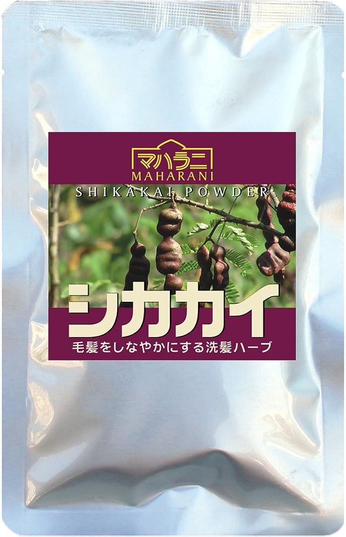 レッスン添加剤クールマハラニ シカカイ (100g)