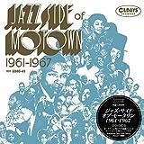 ジャズ・サイド・オブ・モータウン 1961-1967