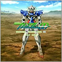Mobile Suit Gundam 00 2 by Mobile Suit Gundam 00 2 (2008-03-26)