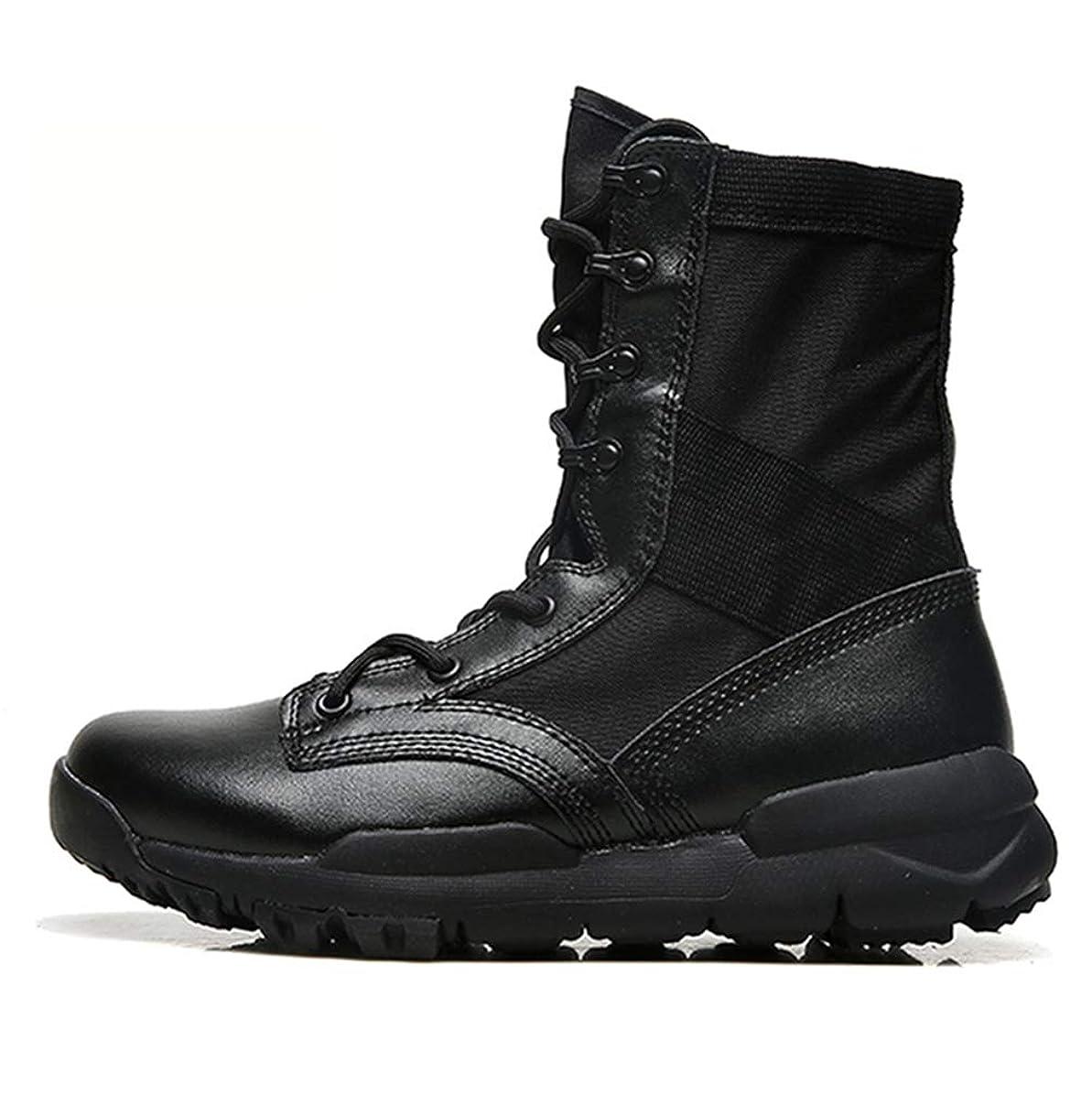 顧問イソギンチャク確認[URNICE] ブーツ メンズ ジャングルブーツ おしゃれ サバゲーブーツ レザー 登山靴 トレッキングシューズ 滑り止め 恋人 アウトドアシューズ 22.5-28センチ