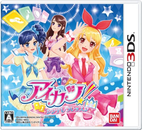 """! Aikatsu Cinderella lessons (inclusion benefits: First shipped with original card """"Carddass and phase data!"""") [Japan Import]"""