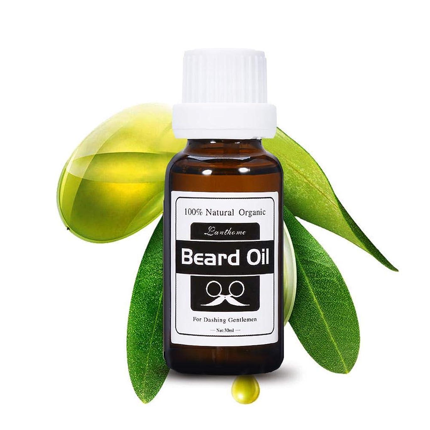 サスペンド関係する肥沃なパンオイル、FIRSTSUN 100%天然のひげ油の口ひげが成長する刺激的な顔の毛の栽培者の紳士のひげの心配