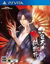 $53 » Dramatic Create Beniiro Tenjyo Ayakashi Kitan Futaai PS Vita SONY Playstation JAPANESE VERSION